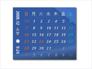 デスクトップカレンダー